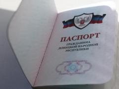 """После указа Путина о документах """"ЛДНР"""" в России ожидают новых санкций"""