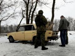 Полицейские Донецкой области предотвратили отправку боеприпасов на мирную территорию Украины (ФОТО)