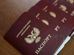 """Неожиданно: Россия признала паспорта """"ДНР и ЛНР"""""""