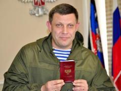 """Главарь """"ДНР"""" Захарченко радостно бил поклоны  и благодарил Путина за """"долгожданный"""" указ"""