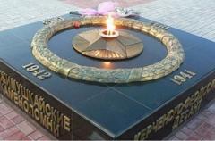 Газовая «супердержава» Путина отключит Вечный огонь в Керчи