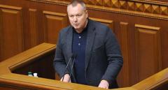 Артеменка виключили з Радикальної партії