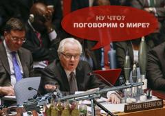 Не дожил до Гааги: умер постпред России в ООН Чуркин.
