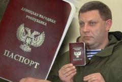 Захарченко заявил об увеличении спроса на «паспорта» «ДНР»