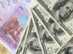 Курс НБУ на 24 февраля: доллар стал дешевле, евро – дороже
