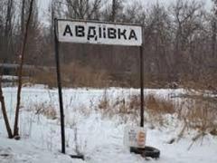 Боевики плотно обстреливают Авдеевку, есть попадания в дома мирных жителей