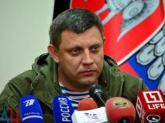 """В """"ДНР"""" уже """"назначили"""" убийц боевика Гиви, след, естественно, """"ведет"""" к СБУ"""