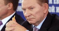 Блокада Донбасса помогает России, а не Украине — Кучма