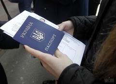Який вигляд матиме новий «тимчасовий» паспорт – фото