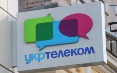 """""""Укртелеком"""" перестал обслуживать жителей """"ДНР"""""""