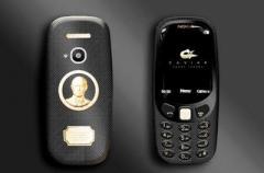 В России выпустили новую Nokia 3310 с золотым ликом Путина