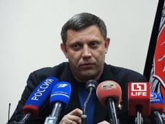 """Главарь """"ДНР"""" Захарченко объявил торговую блокаду Киеву"""