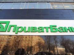 ПриватБанк предупредил своих клиентов о страшной угрозе