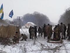 Блокада Донбасса: у активистов на Луганщине обнаружили взрывчатку