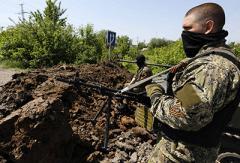 Украина в Гааге: не все, кто воюет на Донбассе, террористы