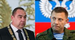 Плотницький заявив про збільшення фінансування «ДНР» з боку РФ – Тимчук