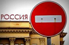 Страны G7 изменили отношение к России: получит ли Украина поддержку