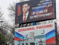 В оккупированном  Донецке задержаны боевики, оскорбившие штабных российских офицеров