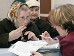 Когда украинским пенсионерам ожидать повышения пенсий