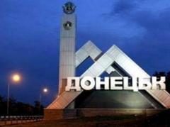В Донецке идет тяжелый бой: исходящие слышат в Петровском и Куйбышевском районах