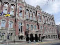 НБУ будет инициировать санкции в отношении Сбербанка России