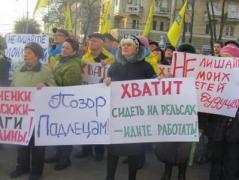 В Мариуполе прошел митинг против блокады Донбасса (ФОТО, ВИДЕО)