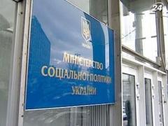 Помощь при рождении ребенка в Украине теперь можно оформить онлайн