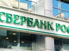 """Две недели на закрытие всех отделений """"Сбербанка"""" в Украине - штаб блокады Донбасса выдвинул ультиматум Кабмину"""