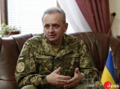 """Муженко: план выхода украинских военных из Дебальцево """"слили"""" политики"""