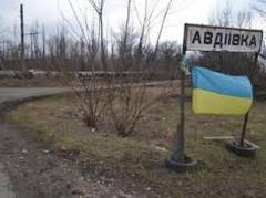 В прифронтовой Авдеевке собственников разрушенных квартир освободили от уплаты коммунальных услуг