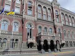 НБУ намерен внедрить новый сервис: оплата за коммуналку будет напрямую списываться с карточек украинцев