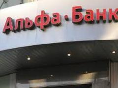 """Украинские банки с иностранным капиталом не работают с """"документами ЛДНР"""""""