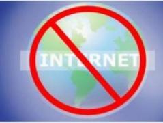 """Интернета нет, телефоны молчат - """"национализация"""" """"Укртелекома"""" по-ДНРовски"""