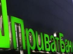 """""""ПриватБанк"""" выиграл конкурс на размещение банкоматов в метро Киева"""