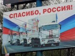 """Кремль резко сокращает """"гуманитарку"""" для """"ЛДНР"""" - """"власти республик"""" озадачены"""