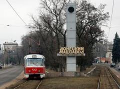 """В """"ДНР"""" анонсировали выпуск собственных автобусов"""