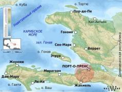 На Гаити автобус въехал в толпу людей, 34 человека погибли
