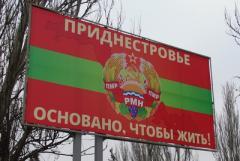 В отношении Донбасса Кремль взял курс на создание нового Приднестровья