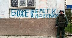 Бійці АТО відтіснили ворога від Авдіївки і створити там буферну зону