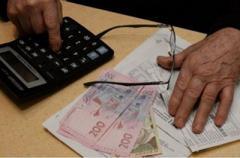 Оплата коммуналки: НБУ хочет приучить украинцев к Direct Debit