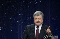 Порошенко анонсировал новые бизнес-санкции за сотрудничество с «ДНР/ЛНР»