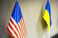Украинские реформаторы получат $54 миллиона от США