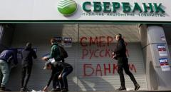 НБУ готовит санкции против «дочек» банков России