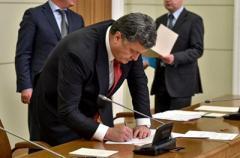 Порошенко ввел санкции против российских банков. СПИСОК
