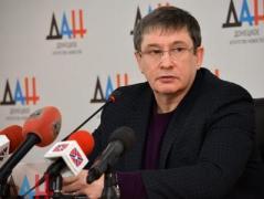 В оккупированном Донецке судят за шпионаж, сроки дают внушительные