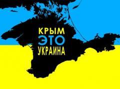 Оккупация Крыма- как это было