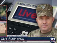 С начала суток боевики 13 раз обстреляли позиции сил АТО  на Донбассе