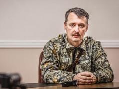 """Боевик Гиркин заявил, что ВСУ могут разгромить """"армию ДНР"""" за несколько дней"""