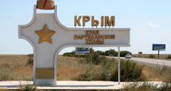 Европейская делегация в Крыму: названы имена всех прибывших