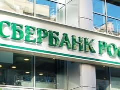 Сбербанк России активно ищет пути выхода с украинского рынка